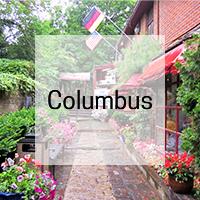 columbus-urbnexplorer